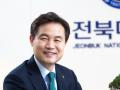 동문상 수상자 인터뷰 - 김동원 전북대학교 총장