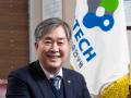 동문상 수상자 인터뷰 - 이낙규 한국생산기술연구원 원장