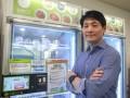 """""""가정편의식을 자판기에서""""…프레시고, 푸드테크 혁신 이끈다- 이진구 동문(경영학)"""