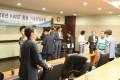 2018년 KAIST 동문 기술창업 포럼