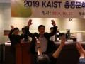 2019 총동문회장배 친선골프대회