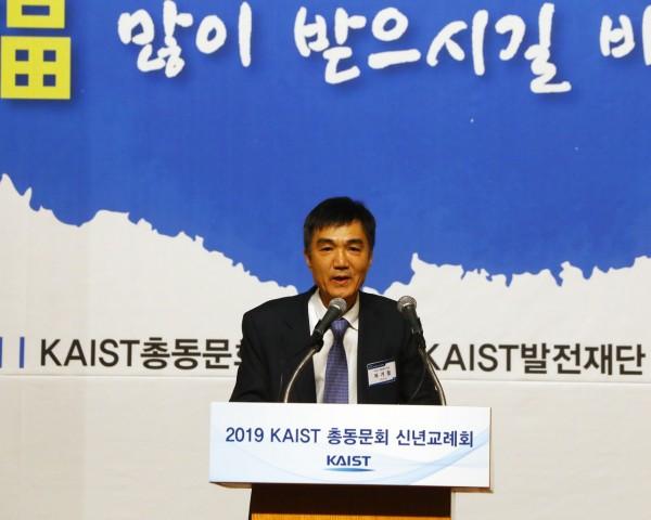총동문회장 환영사.JPG